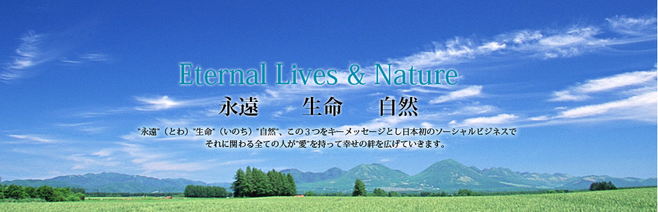 Eternal Lives & Nature